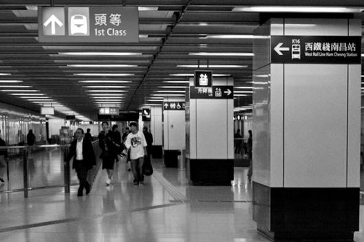 stasiun-mtr-hongkong